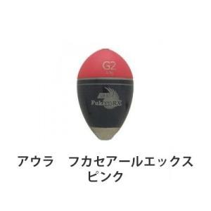 アウラ フカセアールエックス ピンク 中通しウキAURA Fukase RX Pink Head|hikoboshi-fishing