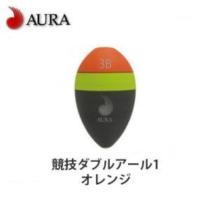 アウラ 競技ダブルアール1 オレンジ 中通しウキAURA KYOUGI RR1 Orange Head|hikoboshi-fishing