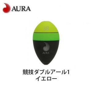 アウラ 競技ダブルアール1 イエロー 中通しウキAURA KYOUGI RR1 Yellow Head|hikoboshi-fishing