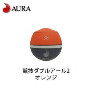 アウラ 競技ダブルアール2 オレンジ 中通しウキAURA KYOUGI RR2 Orange Head|hikoboshi-fishing