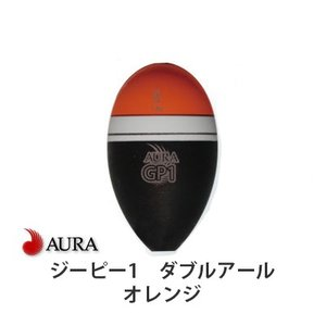 アウラ ジーピー1 ダブルアールオレンジ 中通しウキAURA GP-1 RR   Orange Head|hikoboshi-fishing