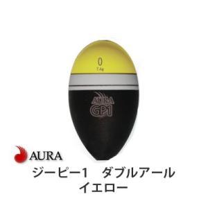 アウラ ジーピー1 ダブルアールイエロー 中通しウキAURA GP-1 RR   Yellow Head|hikoboshi-fishing