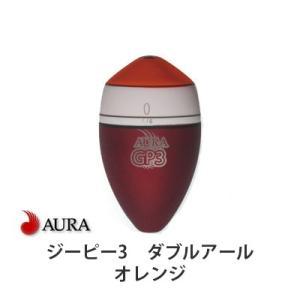 アウラ ジーピー3 ダブルアールオレンジ 中通しウキAURA GP-3 RR   Orange Head|hikoboshi-fishing