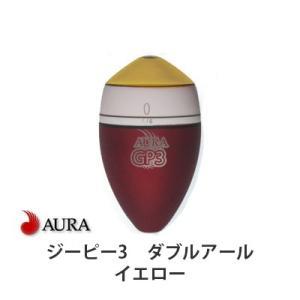 アウラ ジーピー3 ダブルアールイエロー 中通しウキAURA GP-3 RR   Yellow Head|hikoboshi-fishing