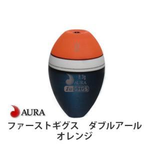 アウラ ファーストギグス ダブルアールオレンジ 中通しウキAURA 1ST GIGS RR   Orange Head|hikoboshi-fishing