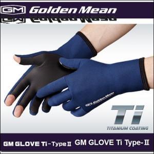 ゴールデンミーン GMグローブ Ti   タイプ2 ネイビーGolden Mean GM GLOVE TI Type2 Navy|hikoboshi-fishing|07
