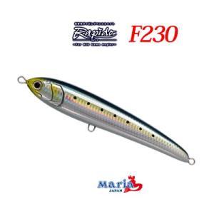 ヤマリア マリア ラピード F230 ダイビングペンシル フローティング Maria Rapido F230 FLOATING |hikoboshi-fishing