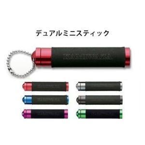 バレーヒル カミワザ デュアルミニスティックValleyhill KAMIWAZA Dual Mini Stick|hikoboshi-fishing