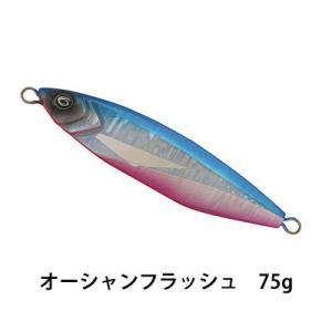 クレイジーオーシャン オーシャンフラッシュ 75g ノーマルカラー/LH仕様カラー Crazy Ocean  OceanFlash  75g |hikoboshi-fishing