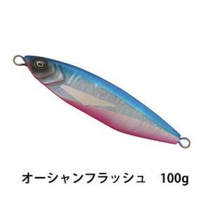 クレイジーオーシャン オーシャンフラッシュ 100g ノーマルカラー/LH仕様カラー Crazy Ocean  OceanFlash  100g |hikoboshi-fishing
