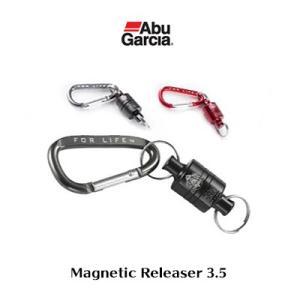 アブガルシア マグネットリリーサー 3.5Abu Garcia Magnetic Releaser 3.5|hikoboshi-fishing