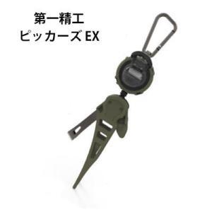 第一精工 ピッカーズ EX  ピッキングツール ノッターDAIICHI-SEIKO PICKERS-EX|hikoboshi-fishing