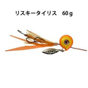 カンジインターナショナル リスキータイリス 60g ブレード付タイラバ  Kanji International RISKY TAIRIS   60g |hikoboshi-fishing