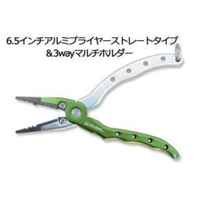 カハラジャパン 6.5インチアルミプライヤーストレートタイプ&3wayマルチホルダーKAHARA JAPAN  6.5inch Aluminum pliers straight type|hikoboshi-fishing