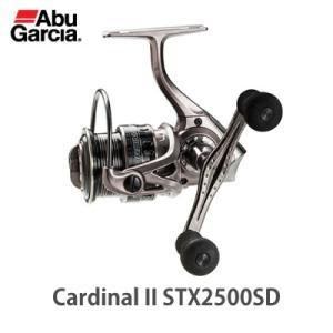 アブガルシア 17カーディナル2 STX 2500SD  汎用スピニングリール(ダブルハンドル)アルミ替えスプール付き 1429977 Abu Garcia Cardinal 2 STX 2500SD|hikoboshi-fishing