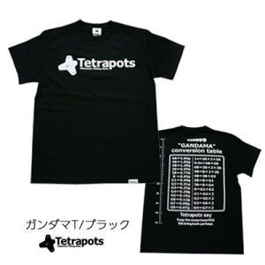 テトラポッツ Tシャツ ガン玉 T ブラック TPT001etrapots GandamaT/BLA...