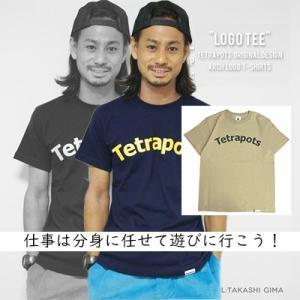 テトラポッツ  ロゴT ロゴTEE サンドカーキTシャツ モンゴル800 モンパチTetrapots...