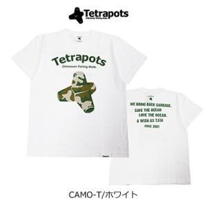 テトラポッツ CAMO-T / カモ ホワイトTPR002 TシャツTetrapots CAMO-T...