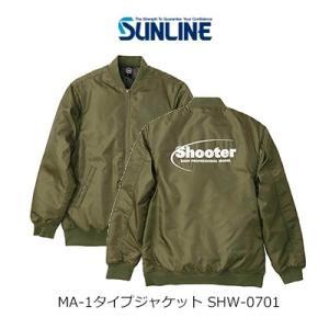 サンライン シューター MA-1タイプジャケット SHW-0701SUNLINE Shooter M...