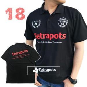 テトラポッツ TPP-004 18 ドライポロ ブラック ポロシャツ 半袖 Tetrapots 18...