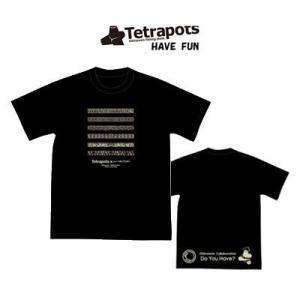 フィッシングウェア テトラポッツ HAVE FUN S ブラックの商品画像|ナビ