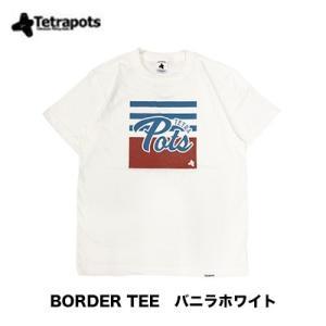 テトラポッツのロゴ入り、おしゃれなTシャツです。 釣り場でも、街着でもおしゃれに着こなせます。  言...