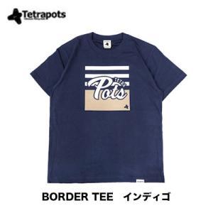 ただのボーダーじゃつまらない!  テトラポッツのロゴ入り、おしゃれなTシャツです。 釣り場でも、街着...