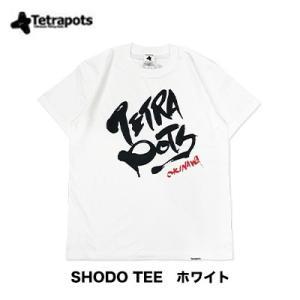 テトラポッツ Tシャツ TPT-050 ショドー TEES〜XL ホワイト (テトラポット) Tet...