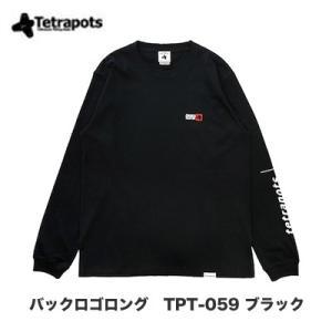 テトラポッツ バックロゴロング TPT-059 ブラック ロンT Tetrapots Back Lo...