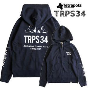 テトラポッツ テトラポッツパーカー TPO-017 ネイビー 長袖|hikoboshi-fishing