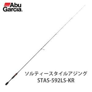 アブガルシア ソルティースタイル アジング STAS-592LS-KRAbuGarcia Salty Style Ajing STAS-592LS-KR 1395601|hikoboshi-fishing