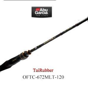 1411972 アブガルシア オーシャンフィールド タイラバOFTC-672MLT-120 ベイトAbuGarcia OCEANFIELD TaiRubber OFTC672MLT120|hikoboshi-fishing