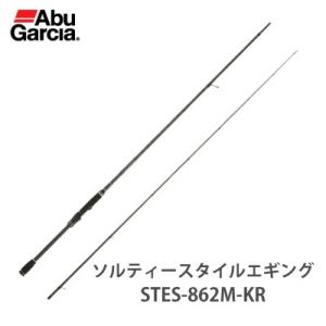 アブガルシア ソルティースタイル エギング STES-862M-KR(スピニングモデル)1415367(0036282055520)AbuGarcia Salty Style Salty Style Eging STES-862|hikoboshi-fishing