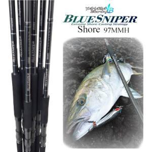 ヤマガブランクス 2017ブルースナイパー 97MMH   ショアキャスティングゲーム ルアーロッド  YAMAGA Blanks BlueSniper 97MMH  Shore-Casting Game|hikoboshi-fishing