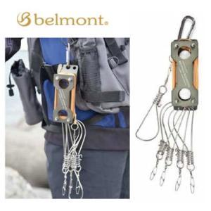 ベルモント MP-030 タフニウムストリンガー(4540095060306)
