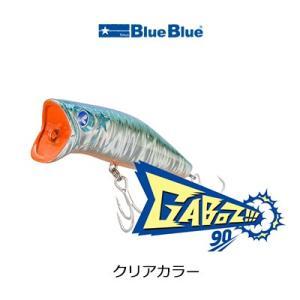 ブルーブルー ガボッツ90 クリアカラートップウォーター ポッパーBlueBlue Gaboz!!!...