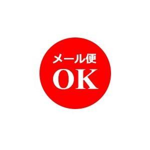 ルミカ  神経絞めセット ロング (形状記憶合金 神経締めワイヤーキット)LUMICA SHINKEIJIME SET  LONG|hikoboshi-fishing|02
