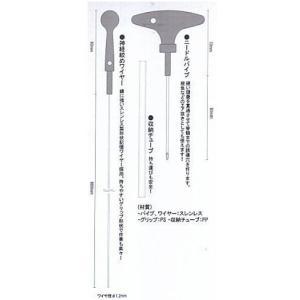 ルミカ  神経絞めセット ロング (形状記憶合金 神経締めワイヤーキット)LUMICA SHINKEIJIME SET  LONG|hikoboshi-fishing|04