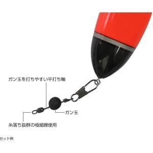 釣武者 ゼロスベル カン付きウキ遊動スイベル(浮力調整可)TsuriMusha  ZERO SUBERU|hikoboshi-fishing|02