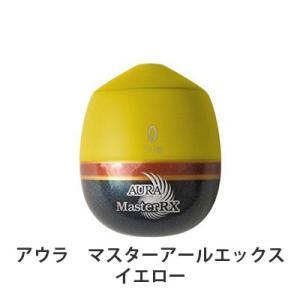 アウラ マスターアールエックス イエローAURA Master RX Yellow【メール便3個までOK】|hikoboshi-fishing