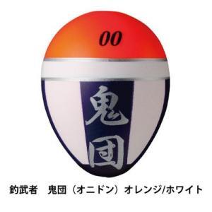 釣武者 鬼団(オニドン)オレンジ/ホワイトTsurimuSha  Onidan Orange/White