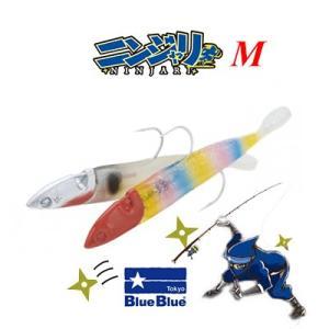 ブルーブルー ニンジャリ M ワームBlueBlue   NINJYARI Worm|hikoboshi-fishing