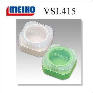 明邦化学 メイホー VS-L415 ワームケースMEIHO VS-L415|hikoboshi-fishing
