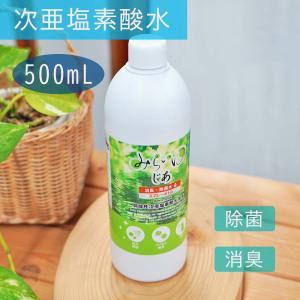 無臭の除菌・消臭スプレー。 高品質の次亜塩素酸水。 安心強力で長持ち。  部屋やトイレ、靴や服などの...