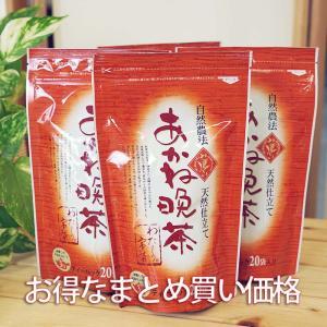 お茶 番茶 あかね晩茶 ティーバッグ 20パック 国産 貴重 在来種 お得な3個セット|hikwsi-powata