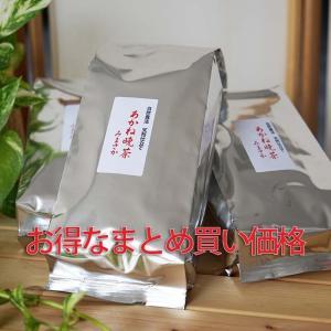 お茶 番茶 あかね晩茶 茶葉 200g 簡易パッケージ 国産 貴重 在来種 お得な3個セット|hikwsi-powata