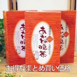 お茶 番茶 あかね晩茶 茶葉 200g 国産 貴重 在来種 お得な3個セット|hikwsi-powata