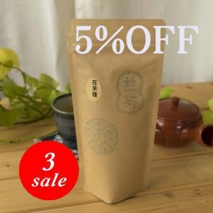 お茶 煎茶 茶葉 100g 国産 貴重 在来種 3個セット|hikwsi-powata