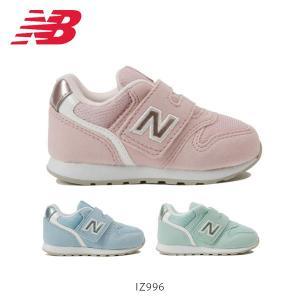 ニューバランス キッズ スニーカー シューズ IZ996 ワイズW 子供靴 NB New Balance 19FWIZ996WP|hikyrm