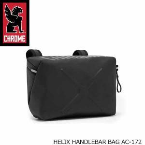 クローム CHROME ボディバッグ HELIX HANDLEBAR BAG ヘリックス ハンドルバー バッグ ウエストバッグ ヒップバッグ ワンショルダー 3L AC172 AC172 国内正規品|hikyrm